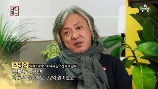 Download (인증!) 호떡하나만으로 일매출 200만원?! 호떡만으로 갑부되는 비법! Video