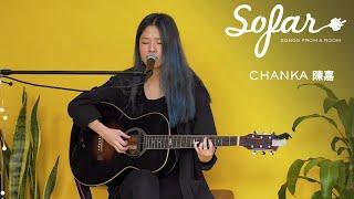 Download CHANKA 陳嘉 - Young | Sofar Hong Kong Video