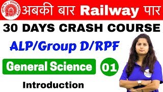Download 12:00 PM - Railway Crash Course | GS by Shipra Ma'am | Day #01 | Introduction Video