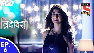 Download Trideviyaan - त्रिदेवियाँ - Episode 6 - 22nd November, 2016 Video