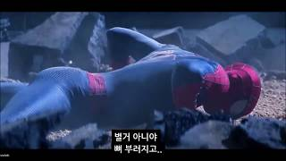 Download 어메이징 스파이더맨의 유머씬을 모아봤다 (한글자막) Video