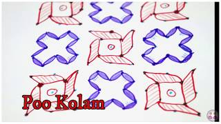 Download Poo kolam | Indian Arts and craft Video