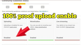 Download Uploading is disabled for your channel Video