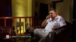 Download Vamsam - Episode 144 19/12/2013 Video