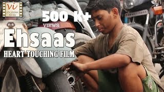 Download Ehsaas | Child Labour In India | Inspirational Heart Touching Short Film | Six Sigma Films Video