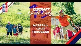 Download Paul McBeth 18 under second round at DGLO on the Disc Golf Pro Tour Video