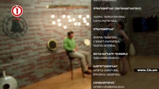 Download Live. «Առաջին լրատվական» տեղեկատվական-վերլուծական կենտրոն Video