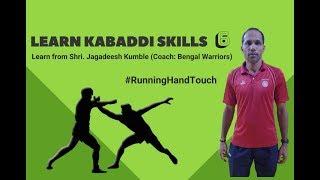 Download Learn Kabaddi Raiding Skills from Jagadeesh Kumble - Part 2 Video