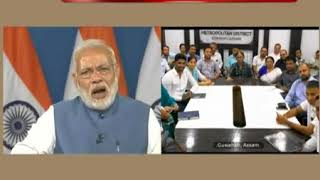 Download Entrepreneurs from Assam share their Startup India success stories with PM Modi Video