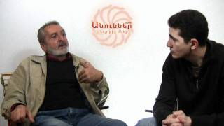 Download Anunner - Interview with Hamlet Martirosyan part 1 Video