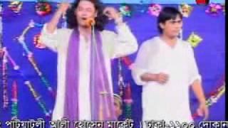 Download BAUL GAAN KAJOL & LATEEF Part-07 Video