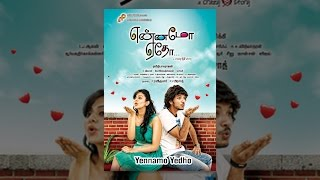 Download Yennamo Yedho Video