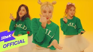 Download [MV] MOMOLAND (모모랜드) BBoom BBoom (뿜뿜) Video