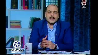 Download 90 دقيقة | شاهد .. ماذا قال ″ سعد الحريري ″ بعد التراجع عن استقالته Video