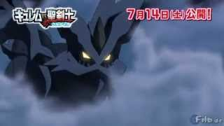 Download Several New Scenes Pokémon Movie 15 [12-07-2012] Video