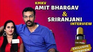 Download KMKV Amit Bhargav and Sriranjani Exclusive Interview | Valentines Day Special Video