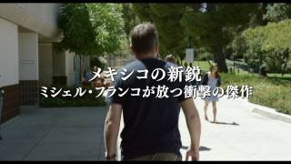 Download 或る終焉(字幕版) Video