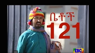 Download Ethiopian Comedy Series Betoch Part 121 Video