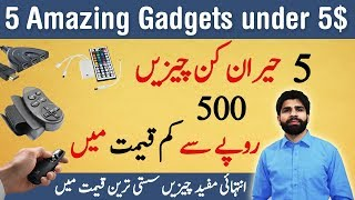 Download 5 Awesome Gadgets Under $5 from AliExpress - Urdu/Hindi Video