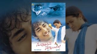 Download Nuvvostanante Nenoddantana   Telugu Movie   Siddharth, Trisha   With English Subtitles Video