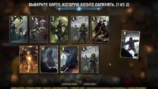 Download Гвинт - Практически FC Video
