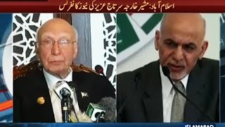 Download India Forgets Diplomatic Manners, Shame - Express News Headlines 09:00 PM - 4 December 2016 Video