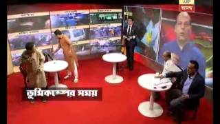 Download Earthquake felt at ABP Ananda studio while Live chat is going on Video
