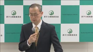Download 原子力規制委員会 定例記者会見(平成29年10月18日) Video