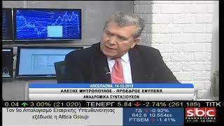 Download Ο Αλέξης Μητρόπουλος στο ″Υπάρχει Λύση″(14/12/2018) με την Σοφία Μύτιλη Video