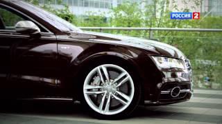 Download Тест-драйв Audi S7 2013 // АвтоВести 54 Video