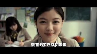 Download 【映画予告編】『殺人の輪廻』(비밀|Circle of Atonement)出演:ソン・ドンイル、キム・ユジョン、ソン・ホジュン 韓国ミステリー映画|Movie Trailer 120sec Video