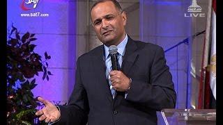Download الألم (3) - د. ماهر صموئيل - كنيسة قصر الدوبارة Video