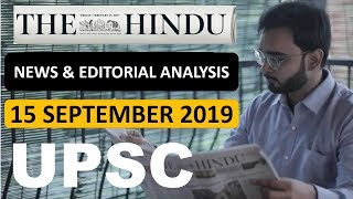 Download 15 September 2019 The Hindu Newspaper & EDITORIAL Analysis | Daily Current Affairs Video