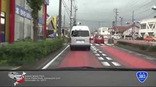Download Japan Road Trip 2015: Aichi Prefecture, Gamagori City (November 26, 2016) Video