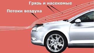 Download Помогает ли мухобойка? Как работает дефлектор капота? Video