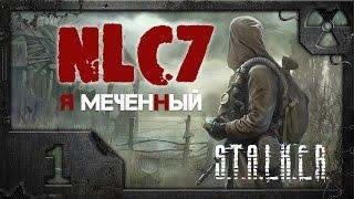 Download Прохождение NLC 7: ″Я - Меченный″ /S.T.A.L.K.E.R./ # 1 Где я? Video