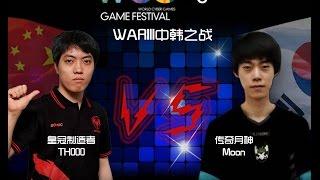 Download Moon vs TH000 FINAL WCG GF 2013 MUST SEE! Video