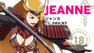 Download SNKヒロインズ - DLCキャラクター「ジャンヌ」 Video
