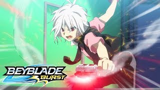 Download BEYBLADE BURST Conoce a los Bladers: Shu Video
