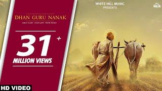Download Dhan Guru Nanak | Diljit Dosanjh | Pankaj Batra | White Hill Music Video