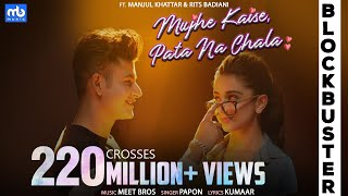 Download Mujhe Kaise, Pata Na Chala | Meet Bros Ft. Papon | Manjul | Rits Badiani | Kumaar | Love Song Video