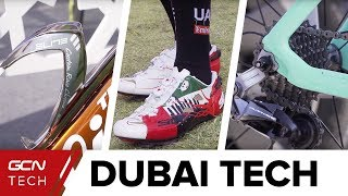 Download Brand New Pro Cycling Tech From The Dubai Tour 2018 Video