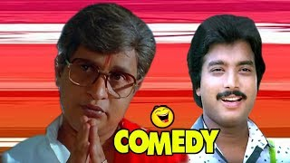 Download Visu Best Comedy | Tamil Comedy Scenes | Oru Kai Parpom Comedy Collection | Visu Hit Comedy Video