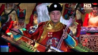 Download Taliin Mongol Ail LIVE Video