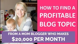 Download How to Find a Profitable Blog Niche and Topic Video