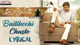Download Baitikochi Chuste Lyrical || #PSPK25 Songs || Pawan Kalyan, Keerthy Suresh, Anu Emmanuel || Anirudh Video