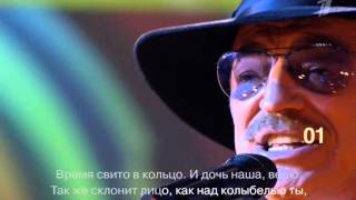 Download Михаил Боярский - Спасибо, родная (ДоРе, 19.09.15) Video