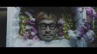 Download beat mints boyz / スパーク Video