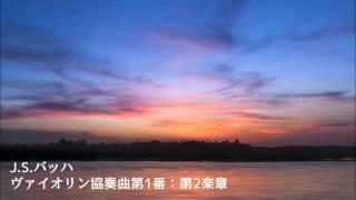 Download おやすみバッハ ~心地よい眠りのための、バッハメドレー~ Video