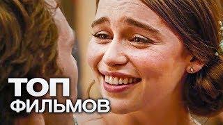 Download 10 ФИЛЬМОВ, СНЯТЫХ С БЕЗУПРЕЧНЫМ ВКУСОМ! Video